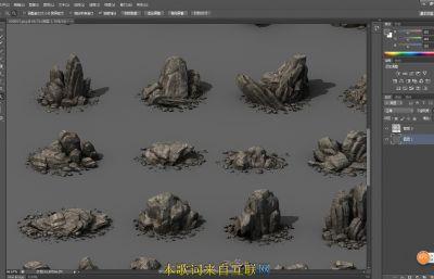 山石,石�^,小石堆模型,可�S意拼接,模型�N�D�R全(�W�P下�d)
