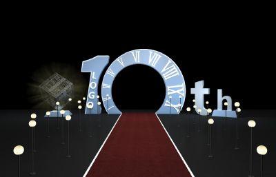 十周年庆典,年会活动,展会通道红毯max模型