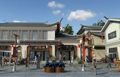 古镇商业街,步行街,古街max场景模型(网盘下载)