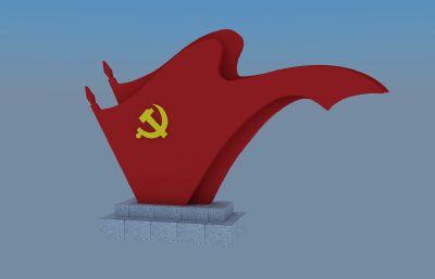 �t旗雕塑,�h旗�h政雕塑