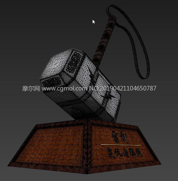 雷神之锤max模型
