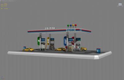海油三合一加油站,加气站max模型
