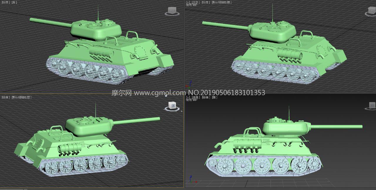 坦克,有点卡通风格的小坦克max模型