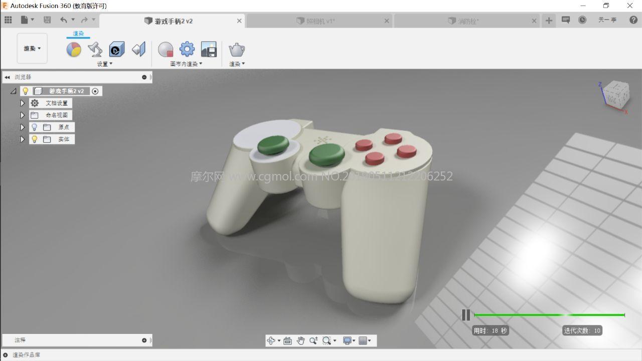 游戏手柄STP格式模型