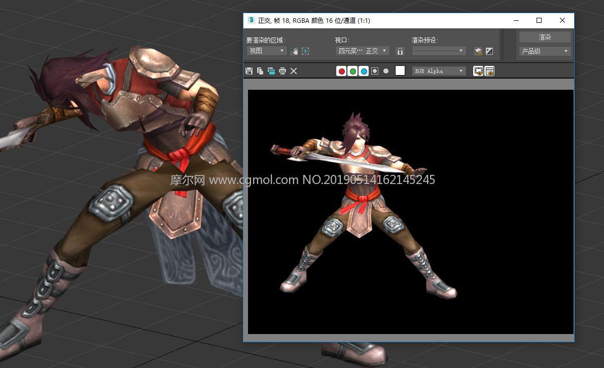 剑士游戏角色骨骼绑定带被攻击动作