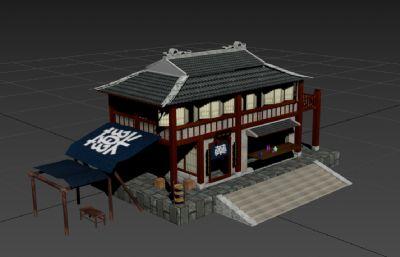 古代���房模型
