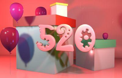 520表白�Y物盒+�馇�C4D�鼍�,520�馇蛳侣��跳�赢�