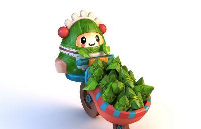 端午�粽子小玩偶3D模型