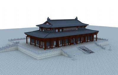 陕西省地理信息展馆,古建筑max简模