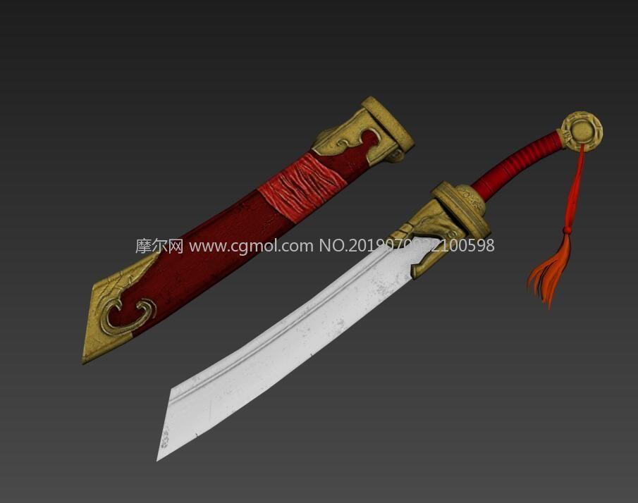 牛尾刀,古代砍刀,游戏刀具