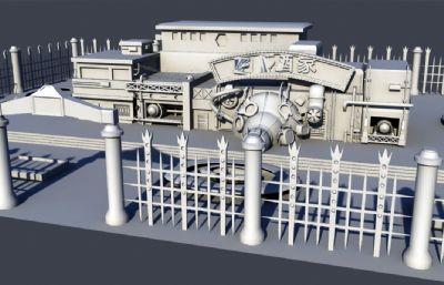 造型��特的酒家酒�^maya模型
