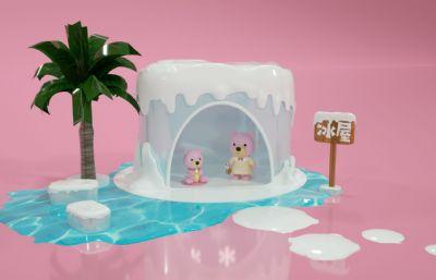 卡通�L格夏日避暑冰屋小熊C4D模型