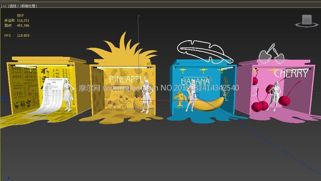 卡通水果盒子美�,菠�},香蕉,�烟液凶�