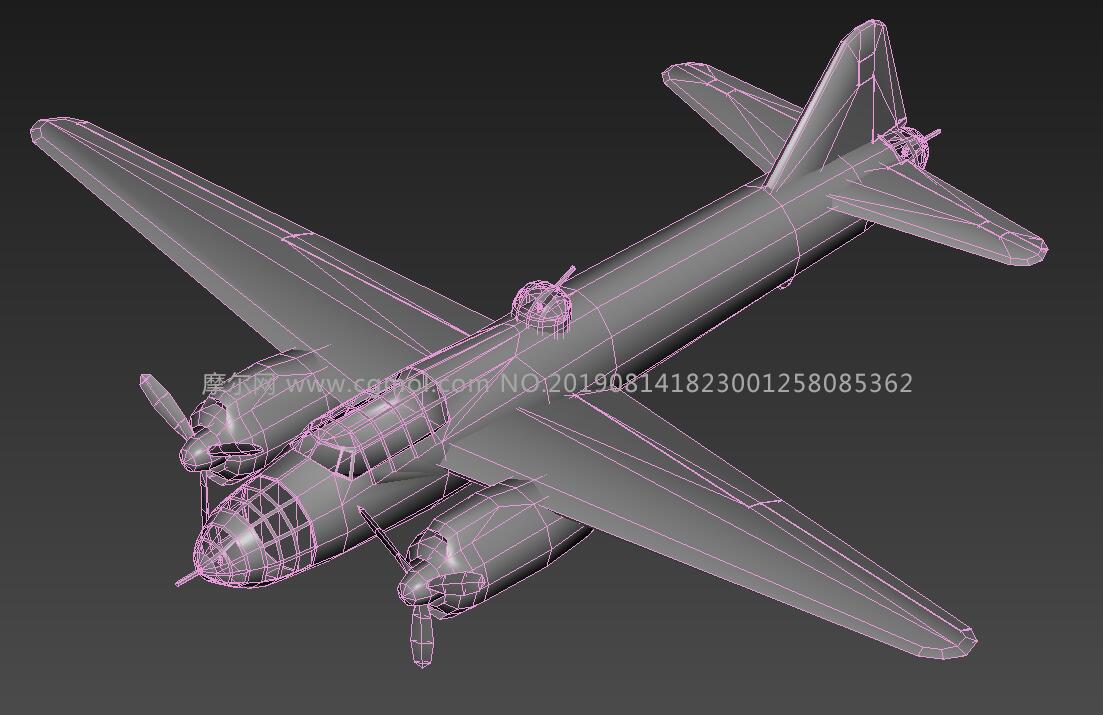 二战日本轰炸机G4M3