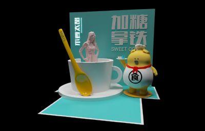 卡通咖啡杯小猪厨师美陈