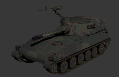 次世代材质PLZ-89自行榴弹炮