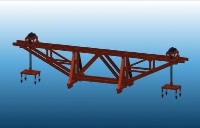 翼缘板架设机MAX模型