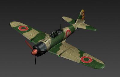 二�鹑毡�A6M2零式��C3D模型
