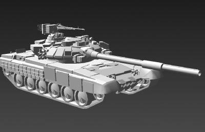 俄羅斯T-90坦克3D模型