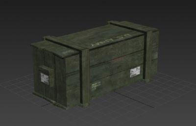 游�蚶锏拿儡����箱3D模型