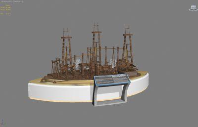 古代采油展示沙�P模型