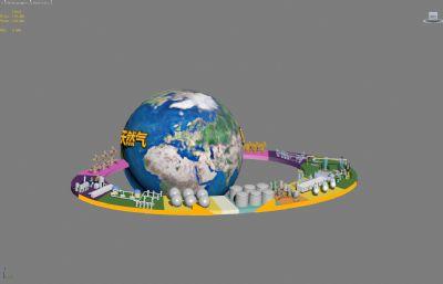 油�忾_采��\展示3D模型,�o地球上的文字