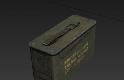 �C��子��箱,子��盒3D模型