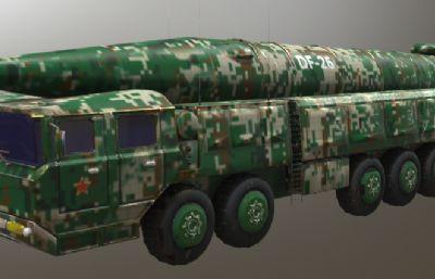 东风26(DF-26)中远程弹道导弹3D模型