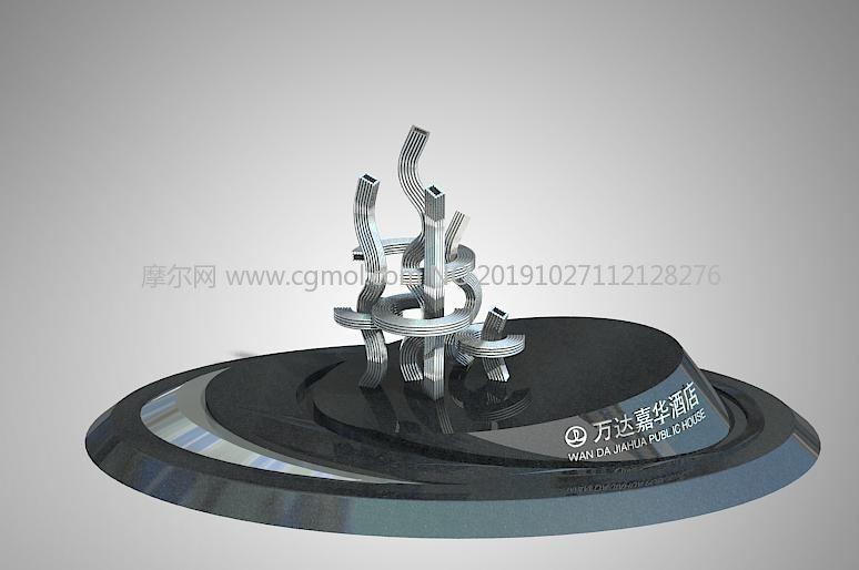 嘉�A酒店�牌雕塑�O�3D模型