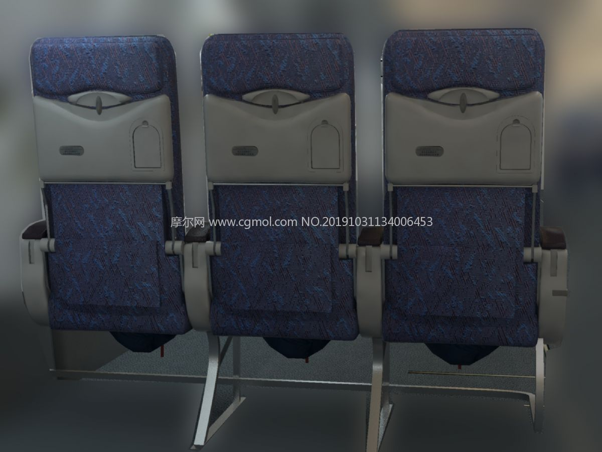 民航飛機經濟艙座椅3D模型