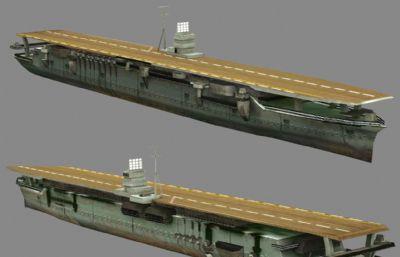 �f日本海��n���中型航空母�3D模型低模