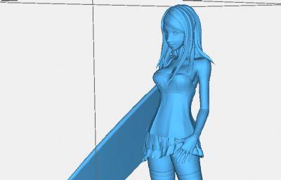 �_浪女孩STL模型,可3D打印