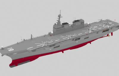 日本海上自�l�日向�直升�C航母3D模型
