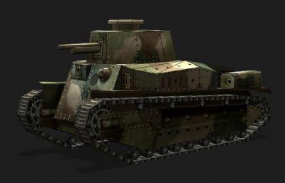 日本89式中战车3D模型