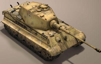 虎王式重型坦克FBX模型