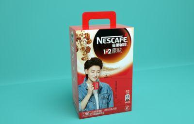 雀巢咖啡包新款�b盒模型(�群�C4D,fbx,maya文件)