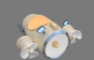 兒童樂園飛機美陳,互動裝置,飛機形狀搖搖車3D模型