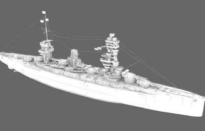 日本�合��扶桑��鹆信�3D模型,MAX,FBX,OBJ格式模型