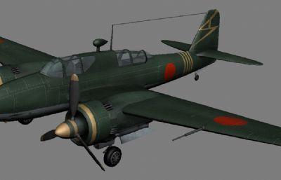 日本ki-102�Z炸�CMAX,OBJ格式模型,白模�o�N�D