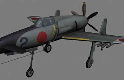 日本震電戰斗機MAX,OBJ格式模型,無貼圖