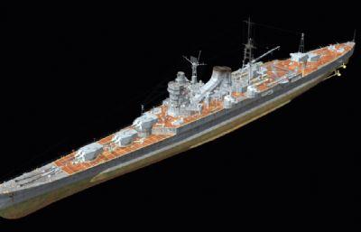 最上�重巡洋�OBJ模型