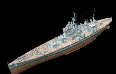 英王�讨挝迨捞��鹆信�OBJ模型