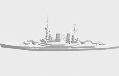 l-1型�鹆信�STL模型