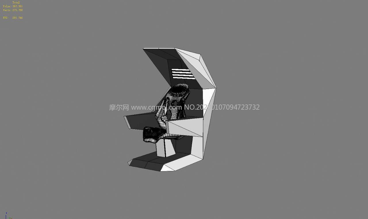 VR座椅3D模型