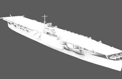 �合��天城�航空母�OBJ模型