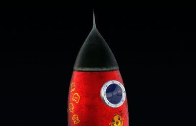 �_向太空-Q版火箭3D模型