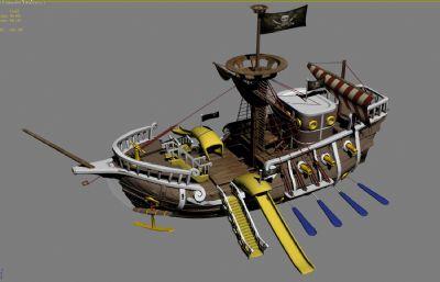 兒童游樂園海盜船造型滑梯3D模型