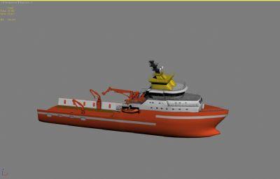 深水三用工作船3D模型