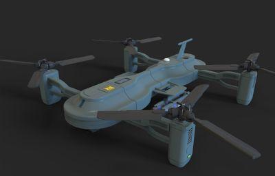 巡邏攻擊遙控無人機su模型