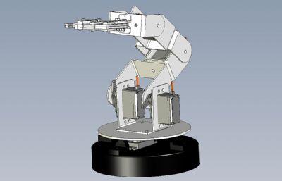 360度自動旋轉機械臂模型,STEP格式